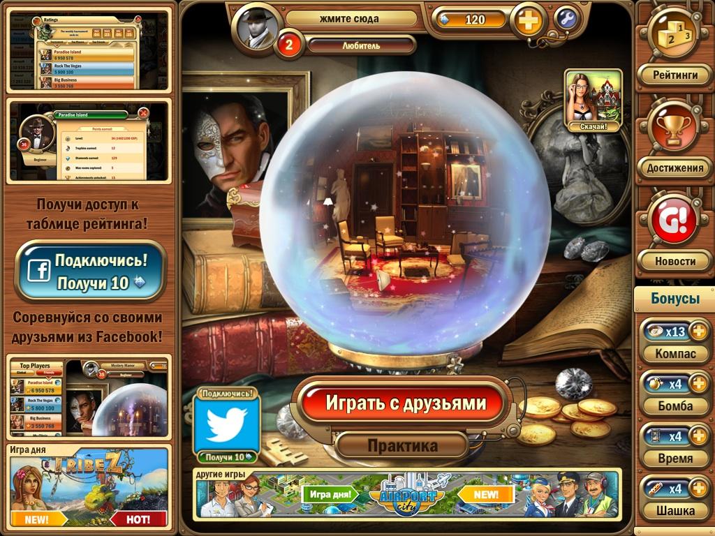 Флеш игры для взрослых онлайн играть 24 фотография