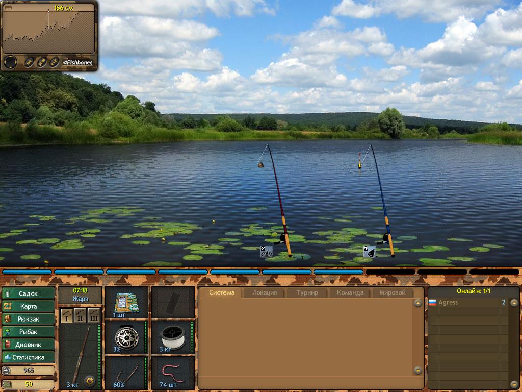 Скачать бесплатно игру симулятор рыбалки