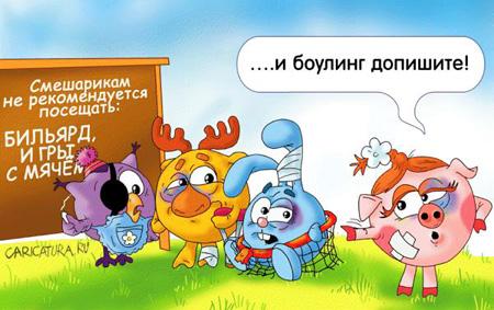 Русских девушек ебут в жопу - видео @ I 34 HD